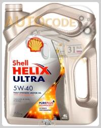 Shell Helix Ultra 5W-40, 4л